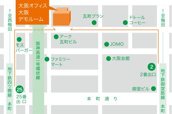 VTVジャパン大阪オフィス